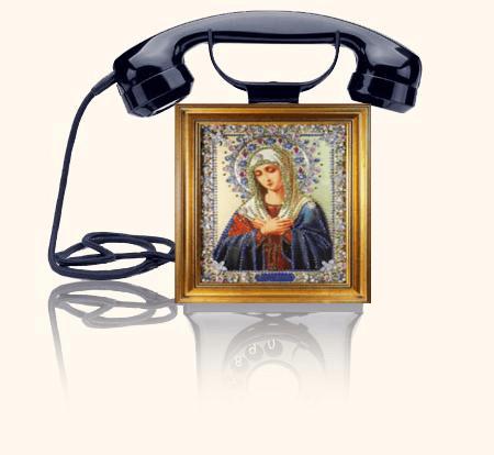 Икона - небесный телефон?