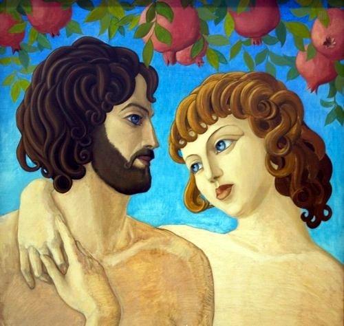 Адам и Ева в браке