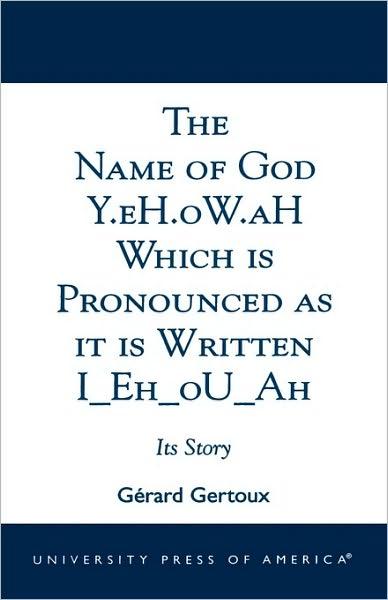 Как звучит имя Бога