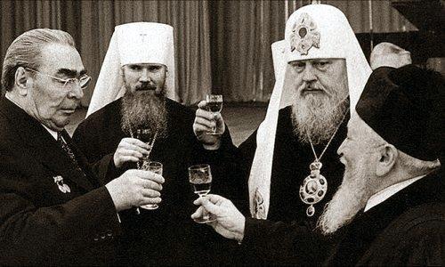 Патриарх Агент КГБ