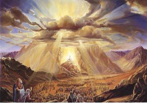 Бог сошёл в облаке