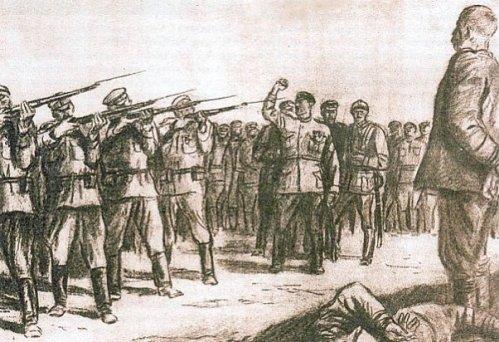 Дезертиры в военное время