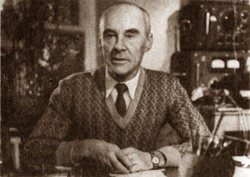 Николай Александрович Козырев