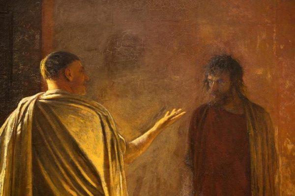 как найти истину спросил Понтий Пилат