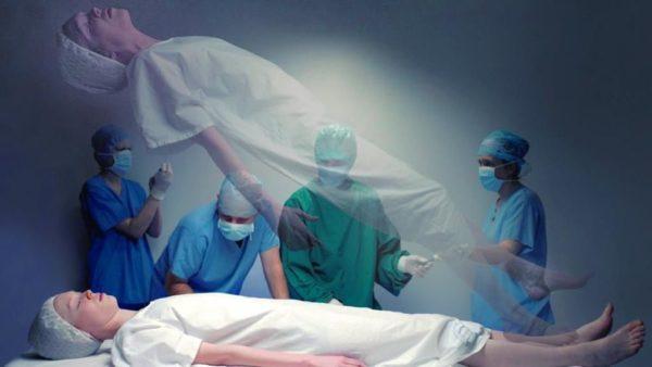 душа вылетала из тела при операции