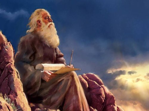 имя бога и моисей