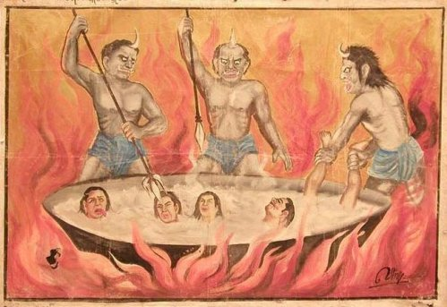 мучения в аду