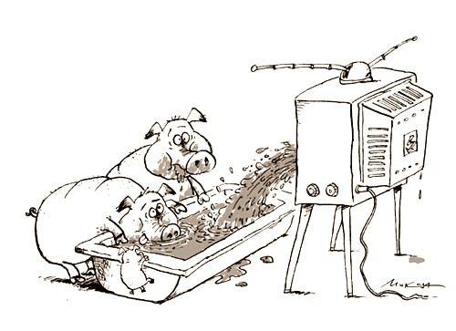 помои из телевизора