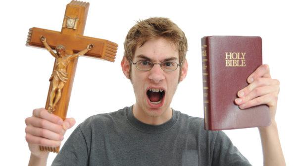 религиозный фанатизм