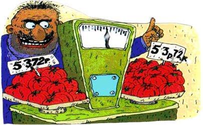 ярлык продавец помидоров